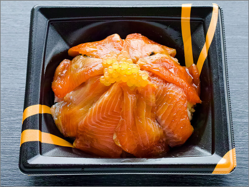 紅姫あまごのづけ丼