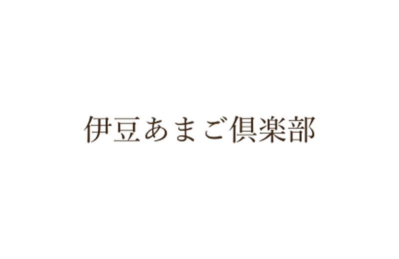 【 天城国際鱒釣場】臨時休業のお知らせ